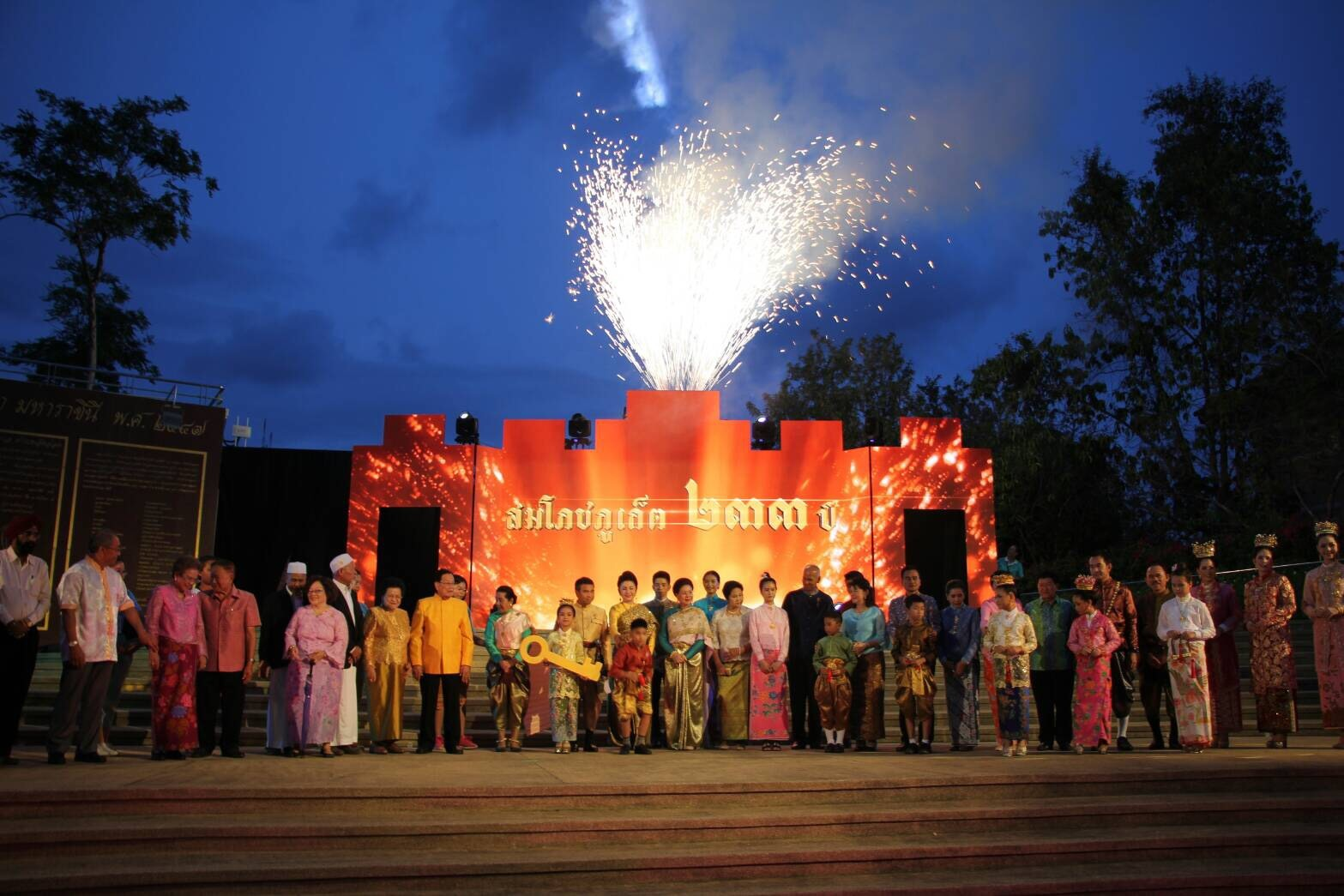 Phuket's 233 Year Anniversary launched | The Thaiger