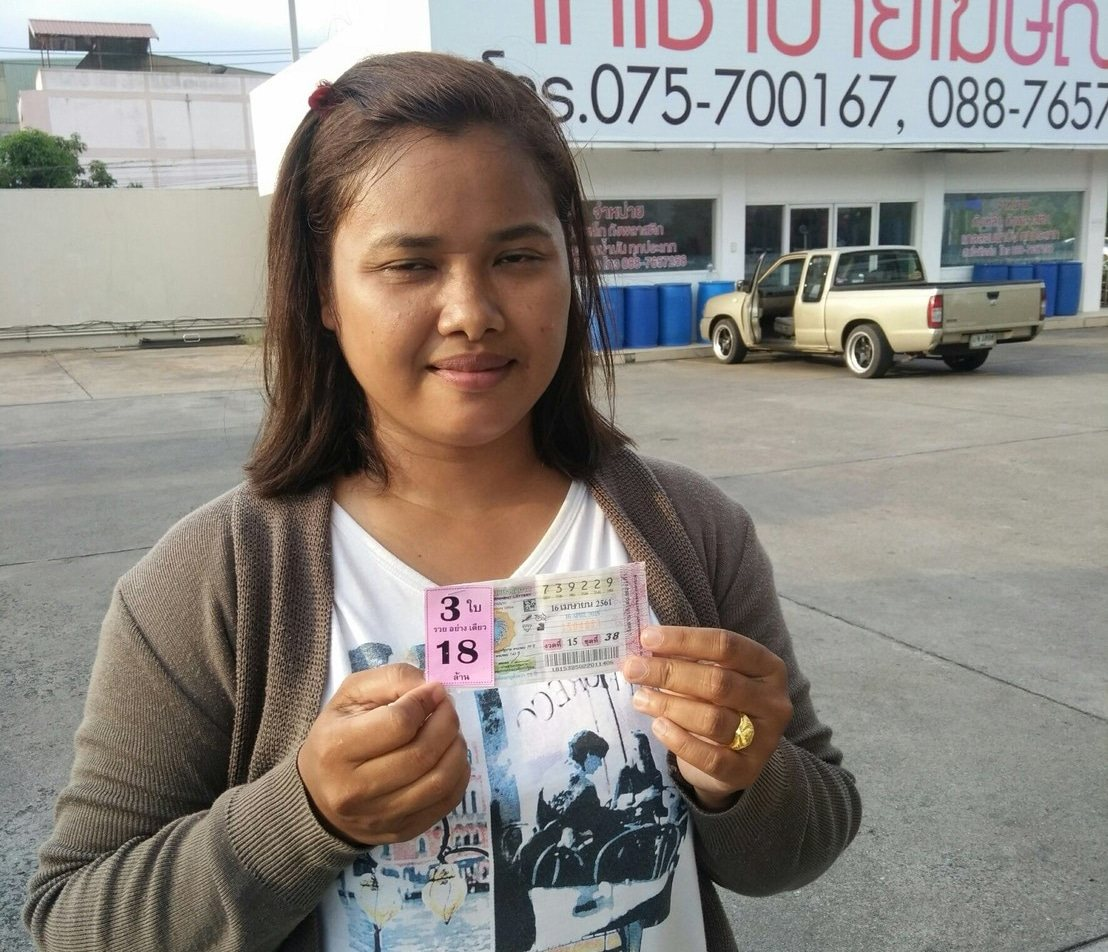 Krabi woman wins 1st prize in the lottery   The Thaiger