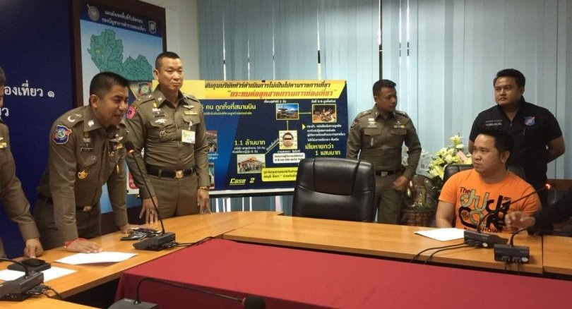 Police make two arrests over travel scams   News by Thaiger