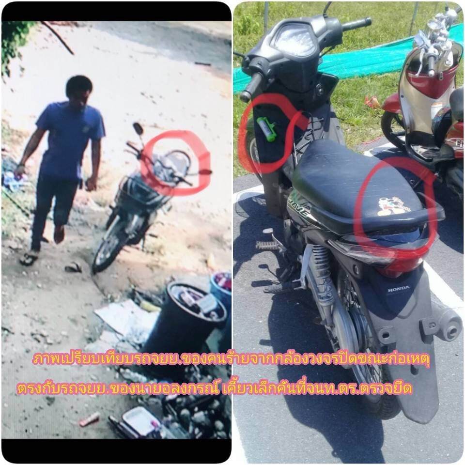 Thalang water meter robber arrested with Kratom | News by Thaiger