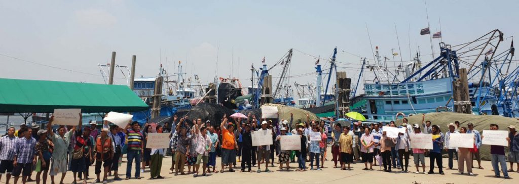 EU set to change its tune on Thai fishing   News by Thaiger