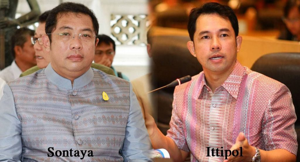 PM appoints two new ex-politicians as advisors   News by Thaiger