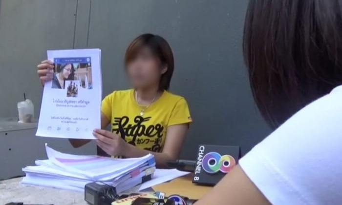 """""""100% interest in 15 days."""" Fraudster rips off students. 