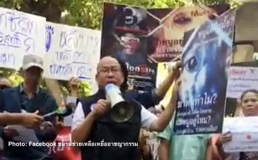 Protesters call for the resignation of the Livestock Department chief   News by Thaiger