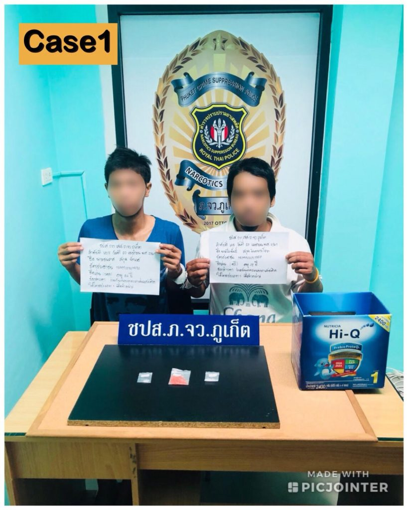 Three Kathu men arrested with drugs | News by Thaiger