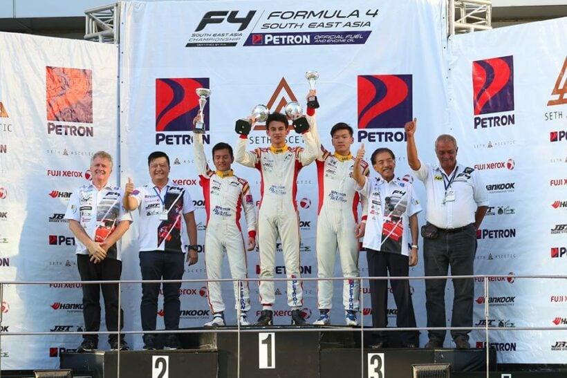 Thai Kane Shepherd heads to F3 Asian Championship 2018   News by Thaiger