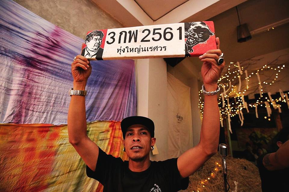 Phuket street art group calls for justice over Premchai black panther case   News by Thaiger