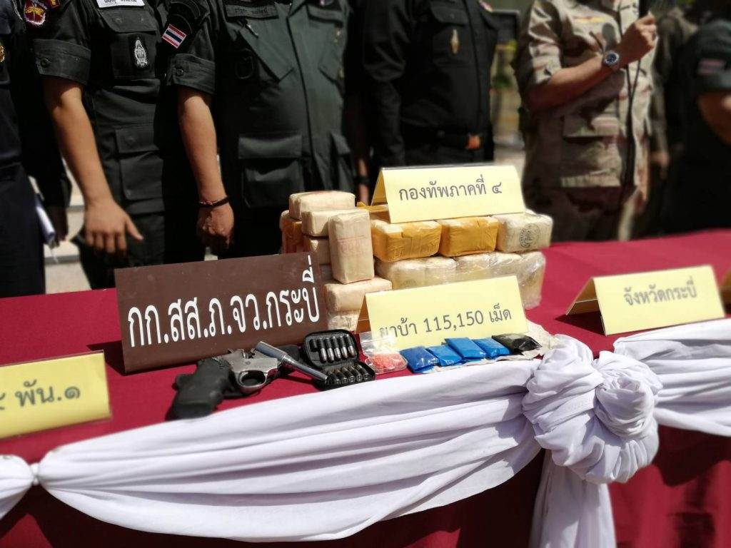 Suspect arrested with over 100,000 meth pills after road accident in Krabi | News by Thaiger