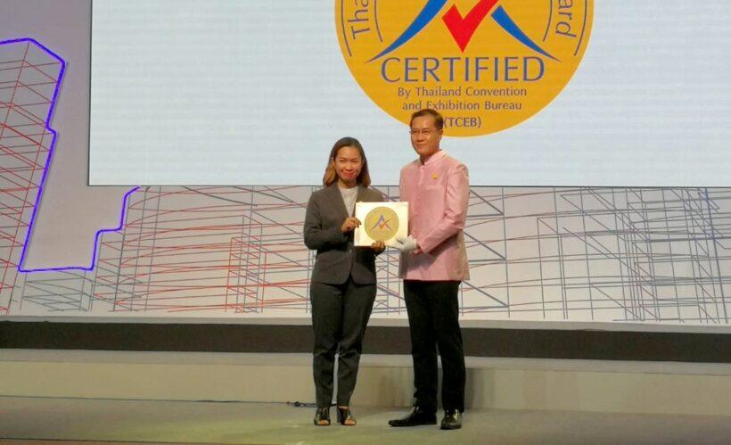 Kata Sea Breeze Resort has been awarded Thailand MICE Venue certification | Thaiger