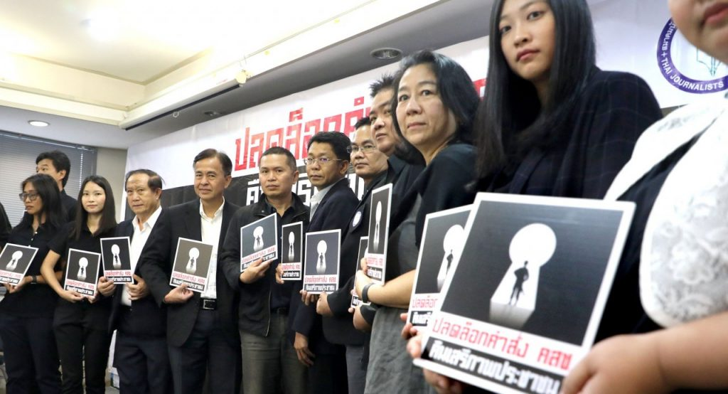 Journalists urge NCPO to revoke orders that curb press freedom   News by Thaiger