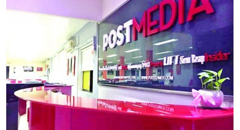 Phnom Penh Post sold to Malaysian media investor | The Thaiger