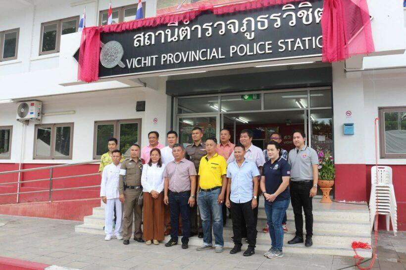 สภ.วิชิต จัดพิธีเปิดป้ายทำบุญสถานี ผกก.ย้ำให้บริการประชาชนด้วยความเต็มใจและเต็มที่ พร้อมดูแลแก้ปัญหาความเดือดร้อนทุกเรื่อง   The Thaiger