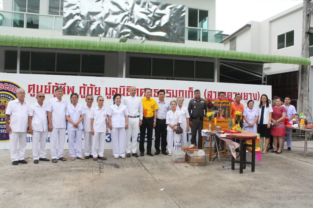 New Kusoldharm rescue office branch launched at base of Patong Hill | News by Thaiger