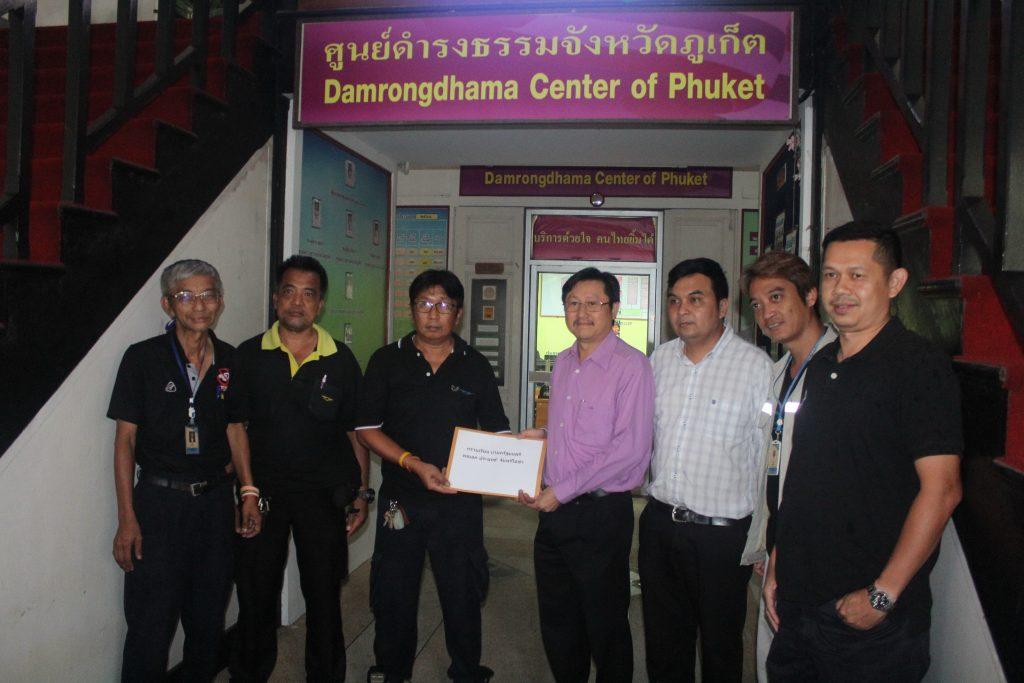 National complaints filed against the TOT managing director | News by Thaiger
