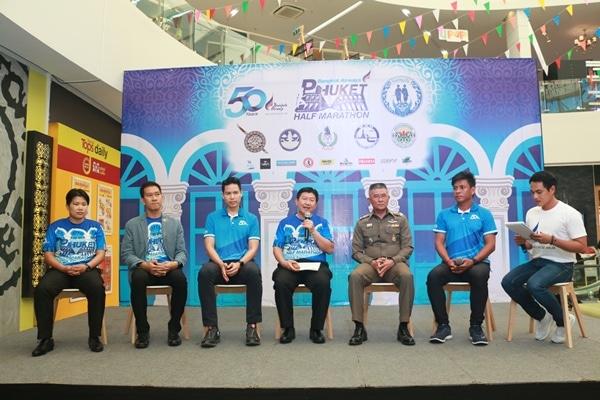 Bangkok Airways Phuket Half-Marathon announced | News by Thaiger