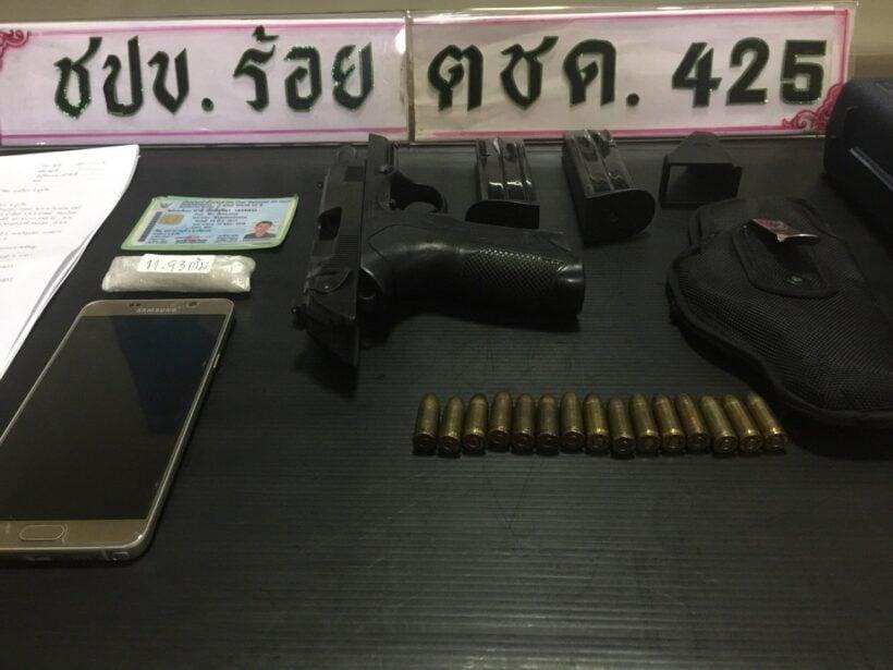 Drug dealer arrested in sting operation | Thaiger
