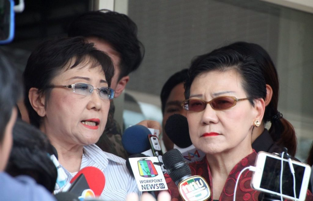 'Furious Aunties' receive 1.47 million baht compensation, pending appeal | News by Thaiger