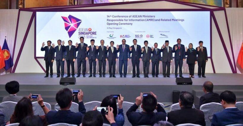 ASEAN addresses 'fake news' | The Thaiger