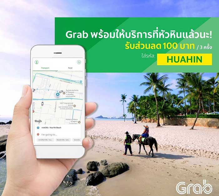 Taxi trouble in Hua Hin – Threats, assaults and arrests | The Thaiger