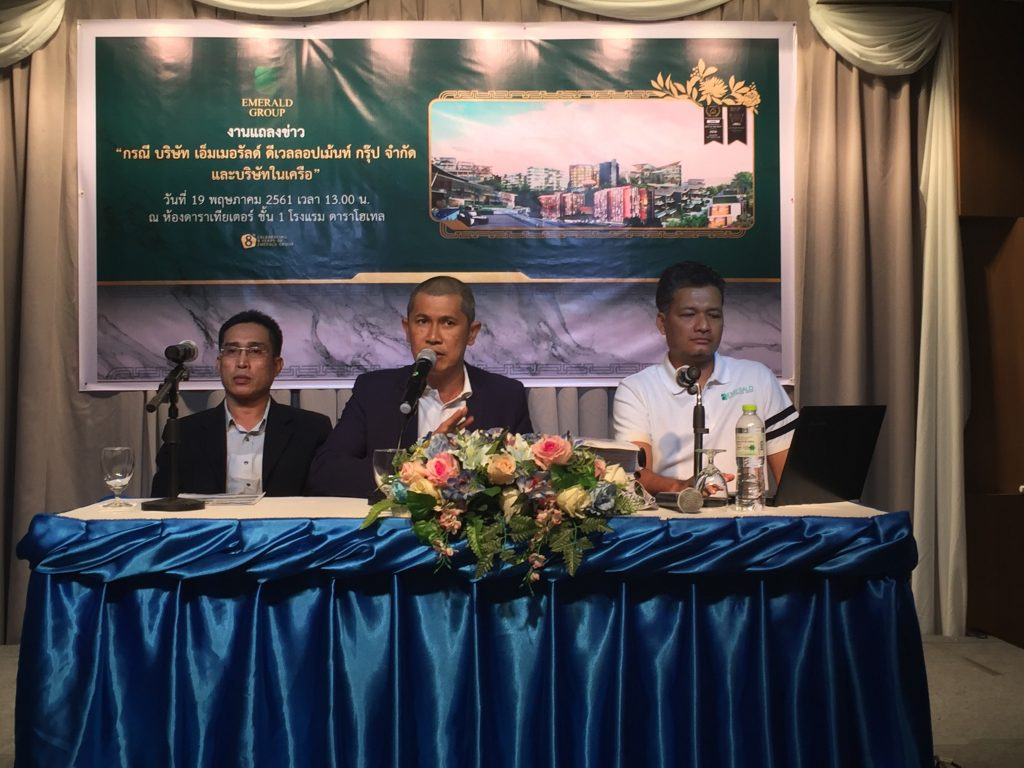 Emerald Group says it will continue with its developments | News by The Thaiger