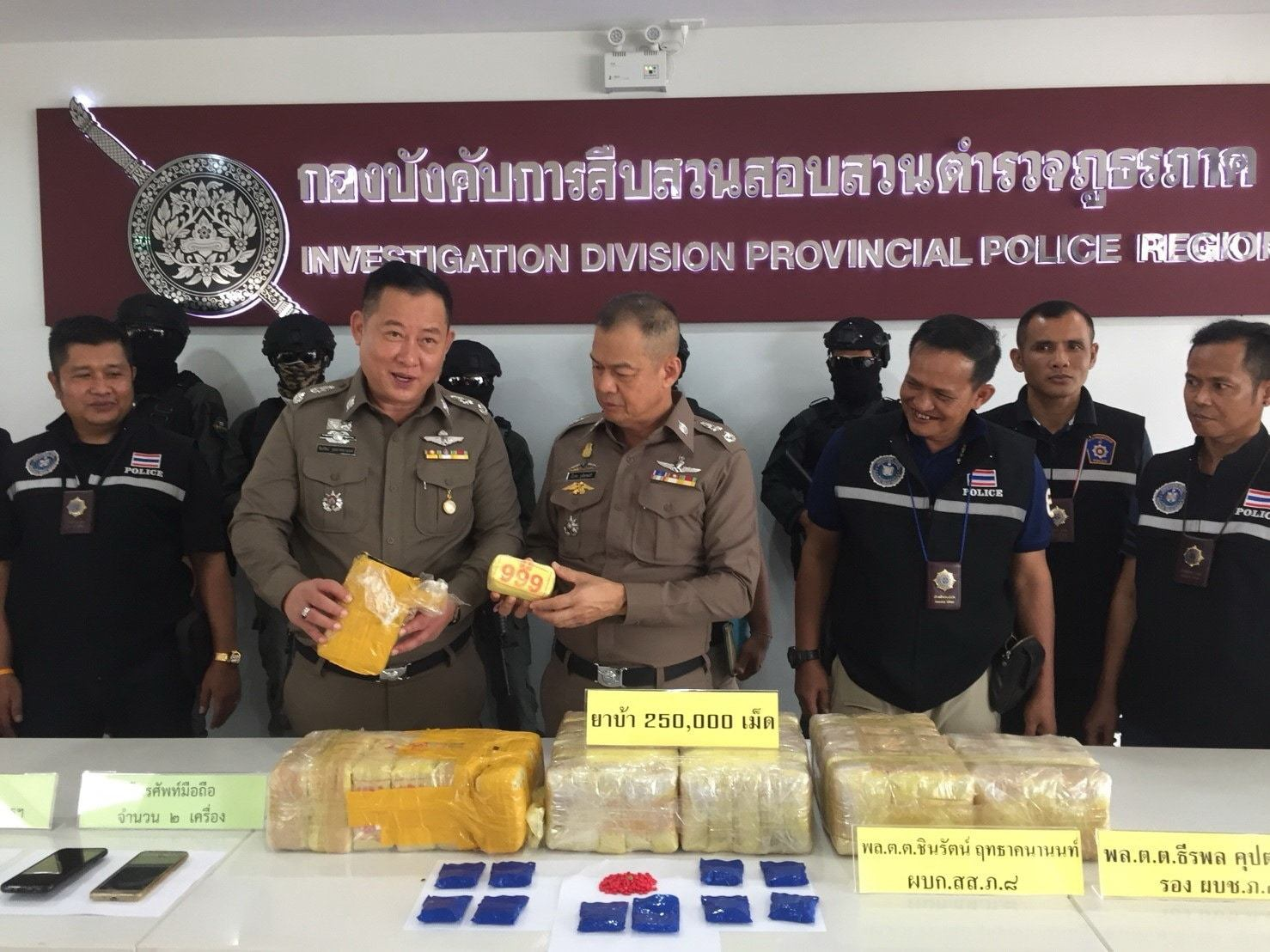Two suspects arrested with 250,000 methamphetamine pills | Thaiger