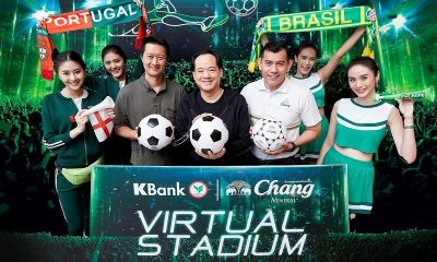 Chiang Mai: Virtual Stadium coming to Central Festival | The Thaiger
