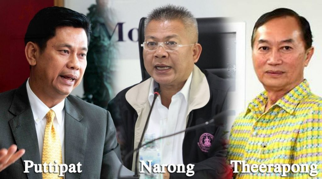 88 million baht seized from ex-officials of destitute fund | News by Thaiger