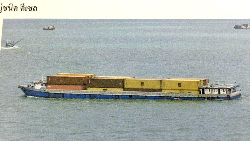 Four crew plucked out of the water after freight ship sinks in Gulf of Thailand   News by Thaiger