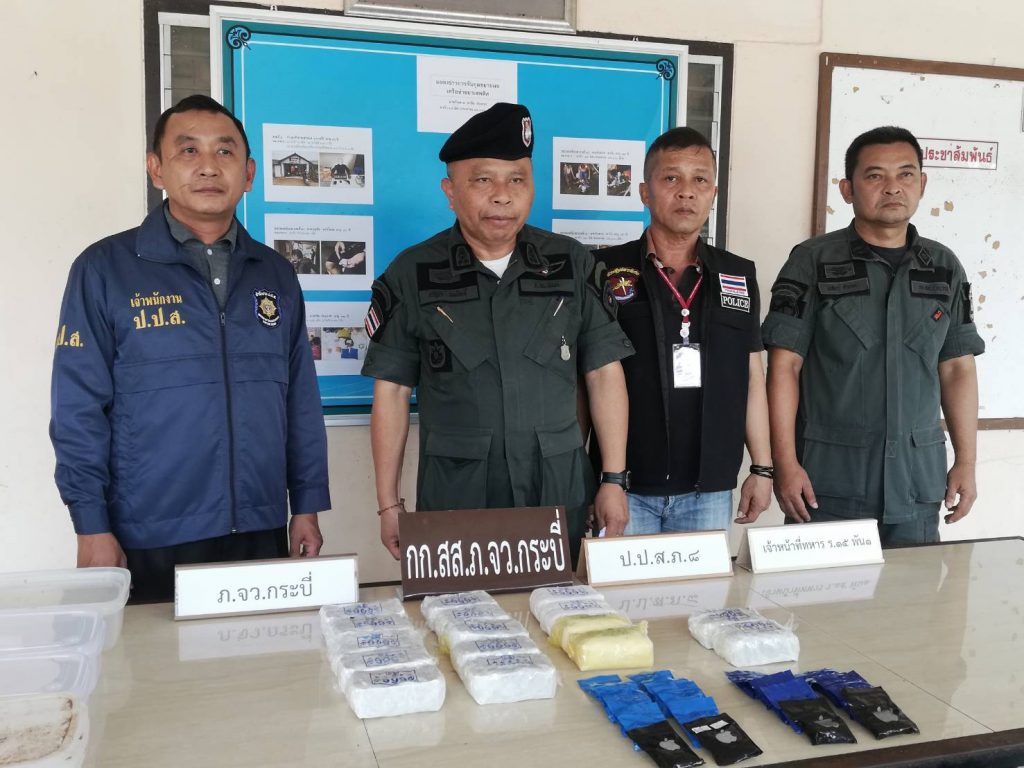 30,000 methamphetamine pills seized, drugs rife due to decreasing prices   News by Thaiger
