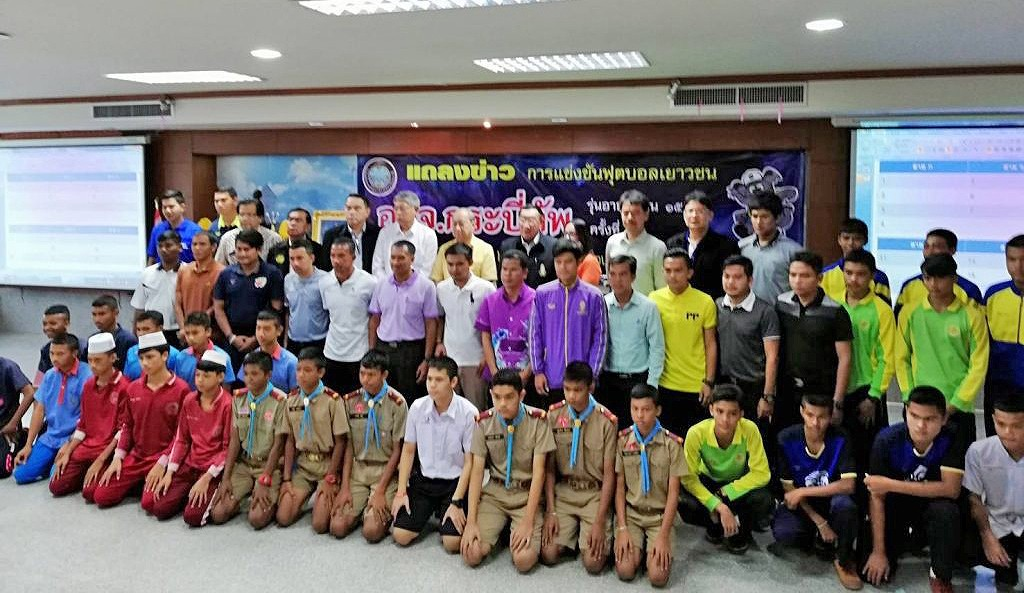 Krabi FC sport scientist fired after carrying kratom on domestic flight | The Thaiger