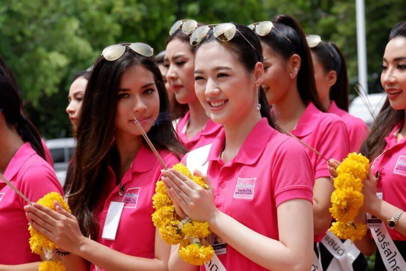 40 สาวงามมิสยูนิเวิร์สไทยแลนด์ 2018 บินเก็บตัวกระบี่ | The Thaiger