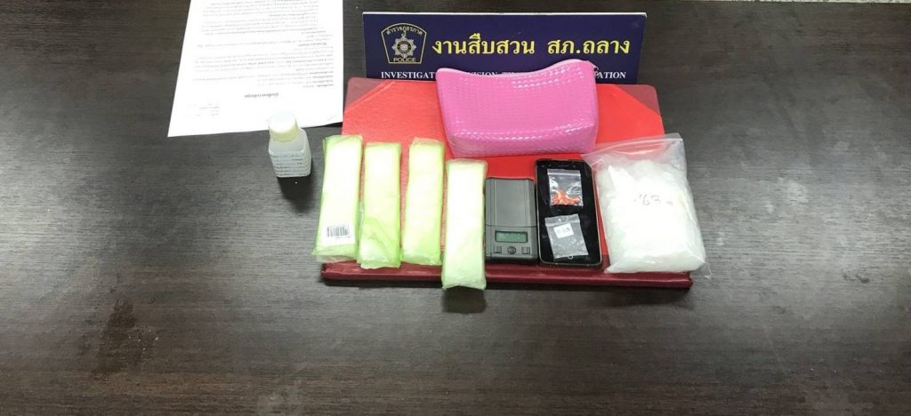 Laotian woman arrested with drugs | News by Thaiger