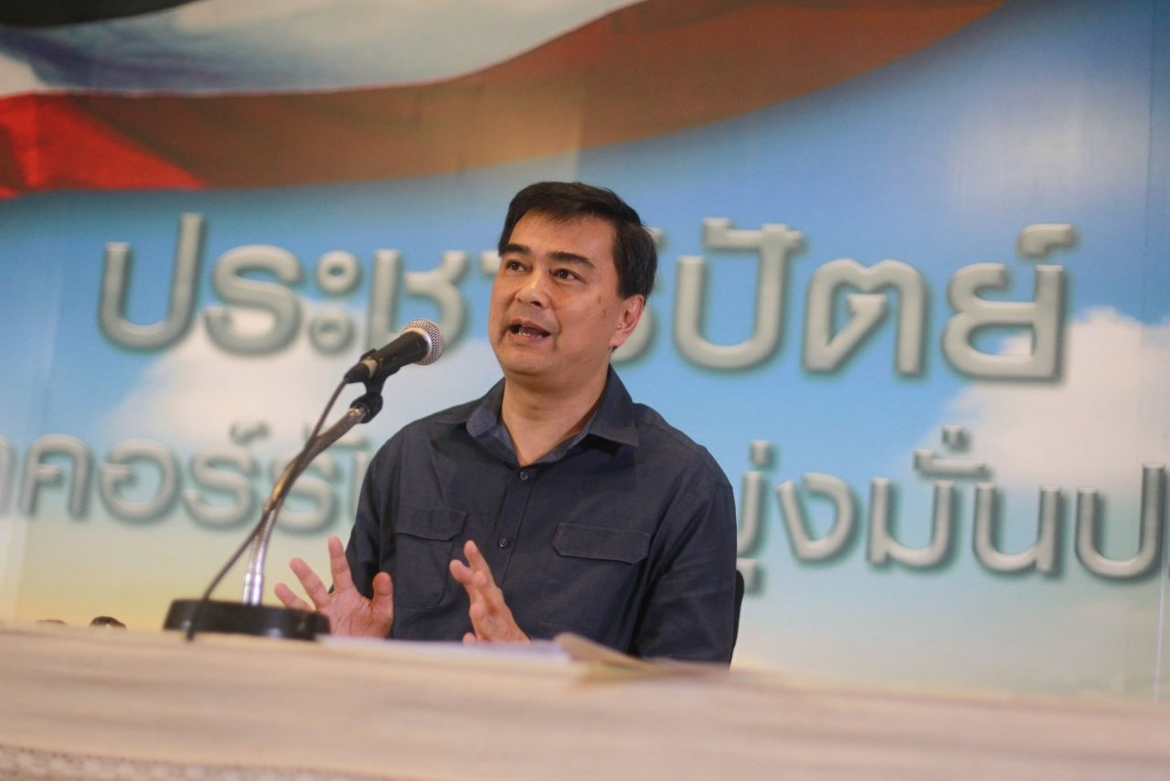 Bangkok: Abhisit urges NCPO to lift ban on political gatherings | The Thaiger