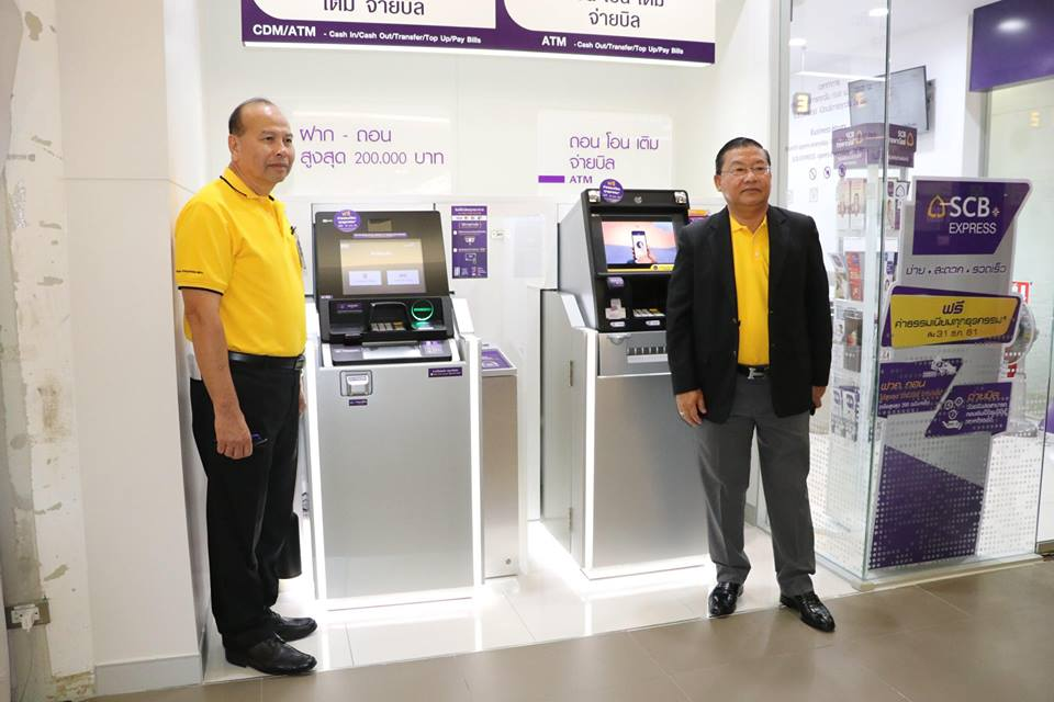 Phuket airport's domestic terminal launches today   News by Thaiger
