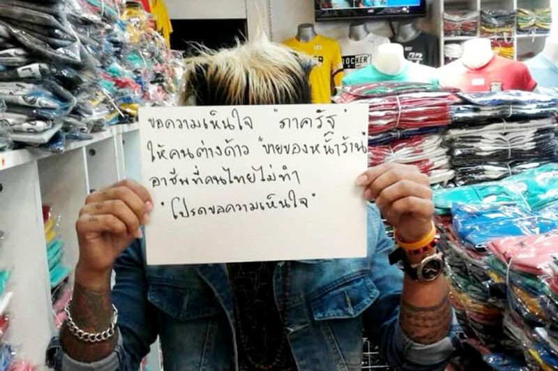 Bangkok: Short-staffed business are asking the government to relax the labour laws | The Thaiger