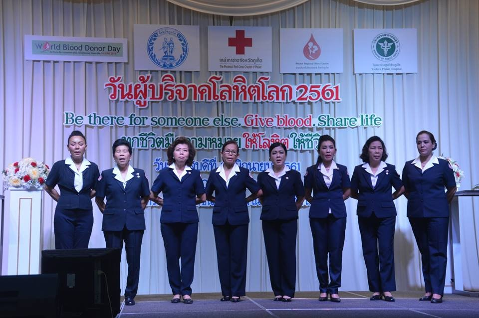 Phuket marks World Blood Donor Day | News by Thaiger