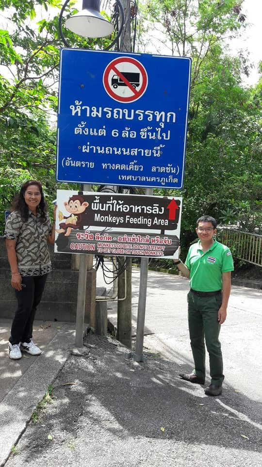 Officials visit 'monkey island'. Signs placed for new monkey feeding zone on Khao Rang. | News by Thaiger