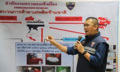 Heroin-swallowing smugglers nabbed in Chiang Mai and Bangkok | Thaiger