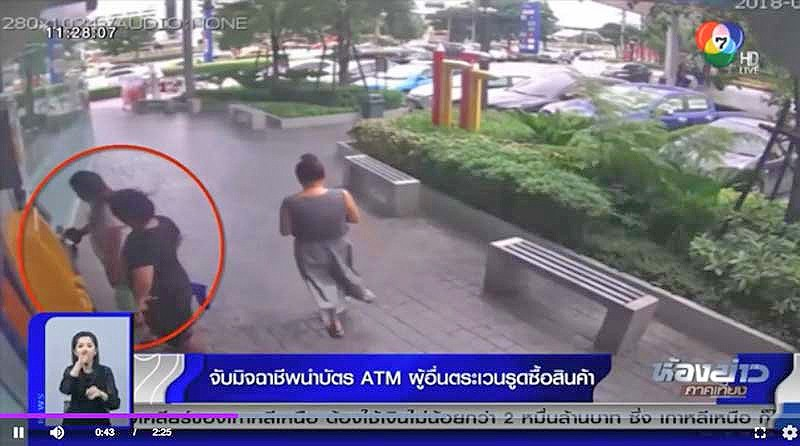 Bangkok: 400,000 baht spending spree and holiday with stolen ATM cards   News by Thaiger