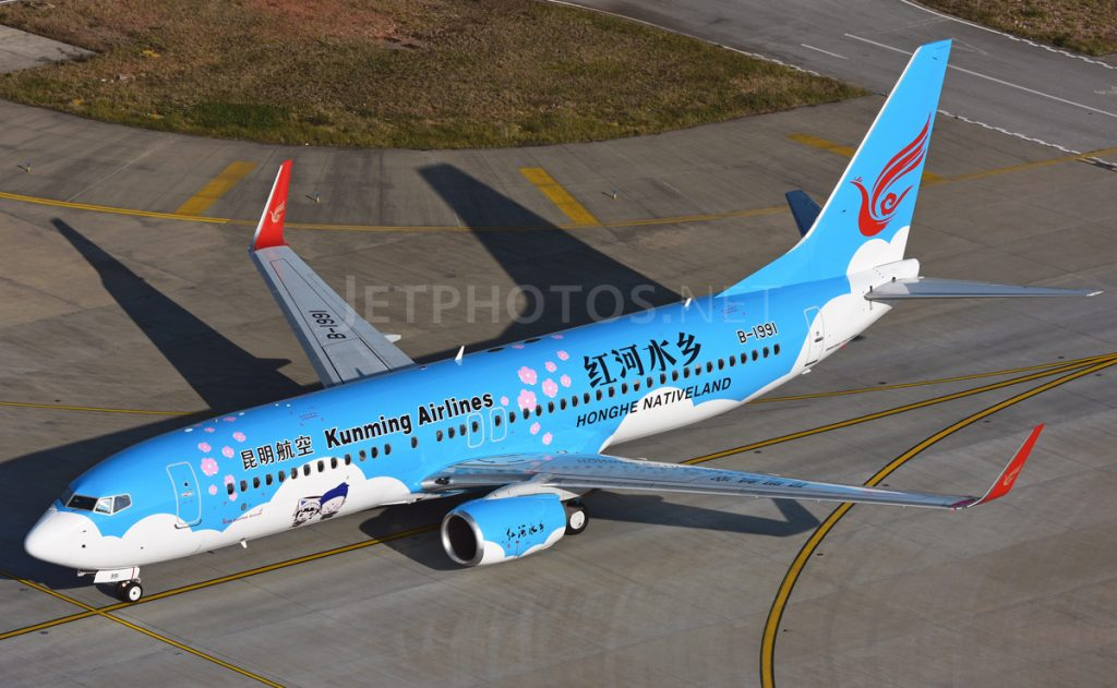 Two more Chinese airlines flying into Pattaya   News by Thaiger