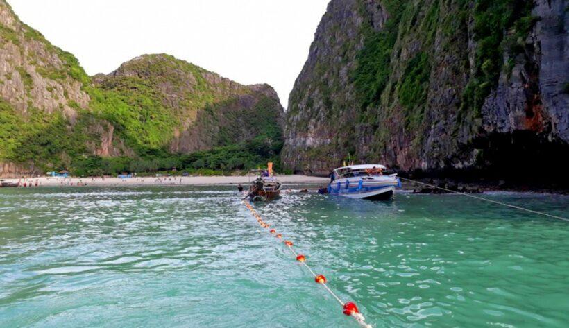 Maya Bay's four month 'tourist break' begins | The Thaiger