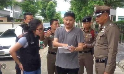 Chiang Mai: New Zealander accused of masterminding murder of his Korean mother Chiang Mai | The Thaiger
