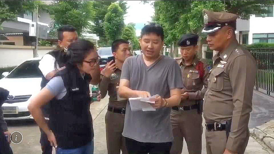 Chiang Mai: New Zealander accused of masterminding murder of his Korean mother Chiang Mai | Thaiger