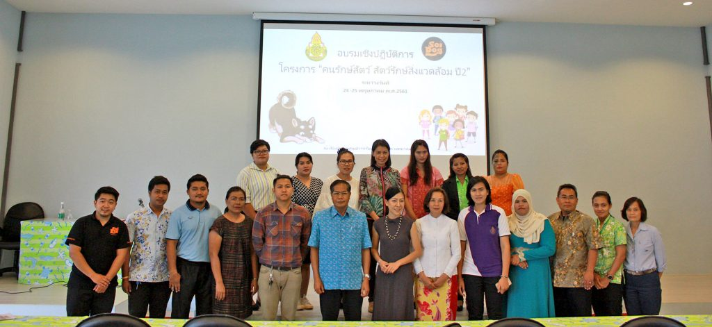 Local teachers work with Soi Dog to pass on lessons in animal welfare | News by Thaiger