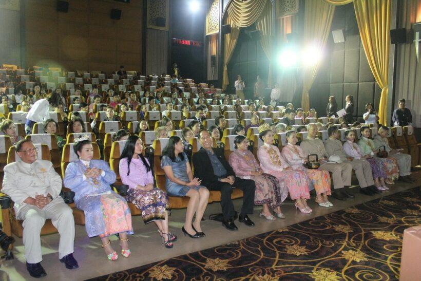 Phuket film festival honours the late King Rama 9   News by Thaiger