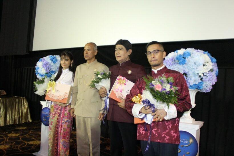 Phuket film festival honours the late King Rama 9 | The Thaiger