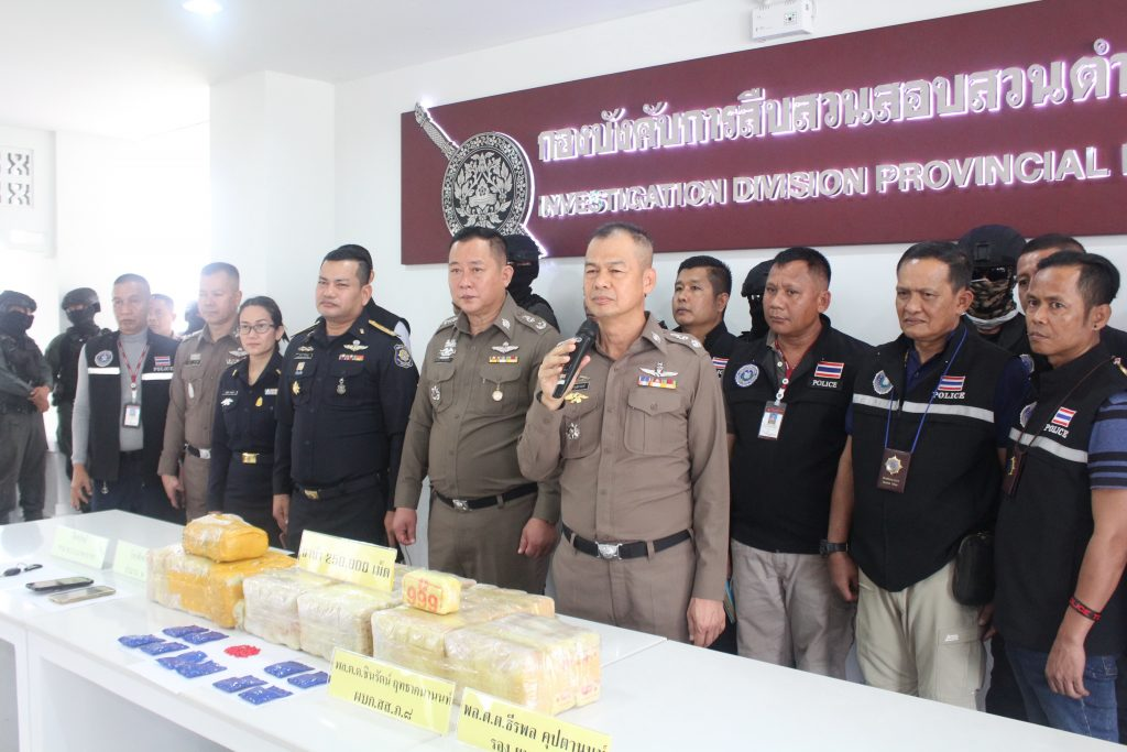 Two suspects arrested with 250,000 methamphetamine pills | News by Thaiger