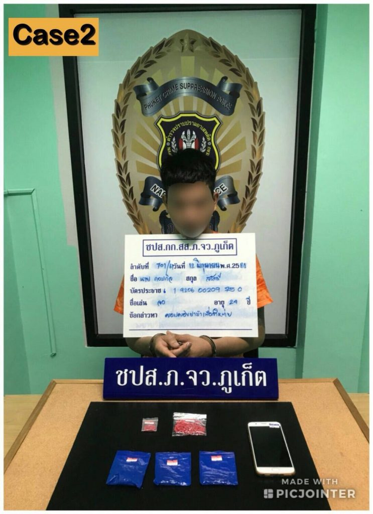 Three arrested with drugs and firearms | News by Thaiger