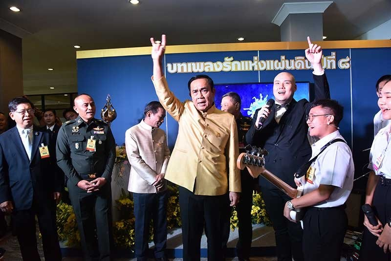 Bangkok: PM calls for support in Government reform agenda | The Thaiger