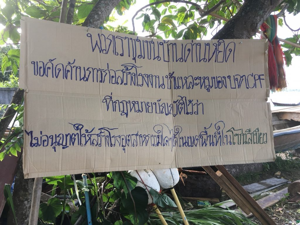 Phuket locals protest against pork processing factory | News by Thaiger